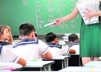 雷人家长要求学校换教师 这位校长捍卫尊严回怼