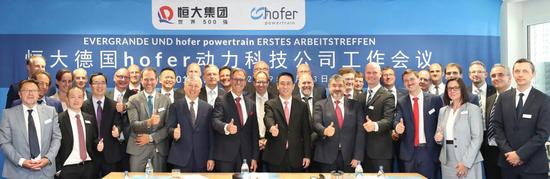 许家印与恒大德国hofer动力科技公司及德国hofer高管团队合影