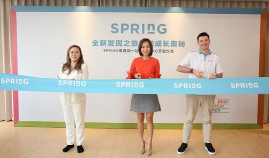SPRING思普润亲子中心北京旗舰店正式揭幕
