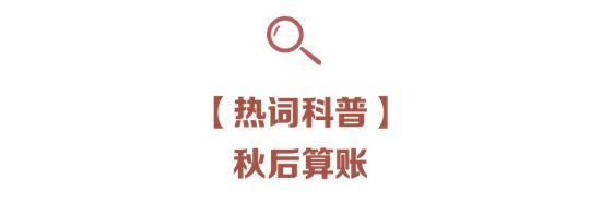 有料|清华举行本科新生开学典礼章泽天剑桥求学