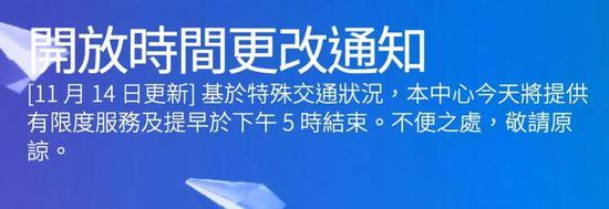 图片来源:https://www.idp.com/hongkong/