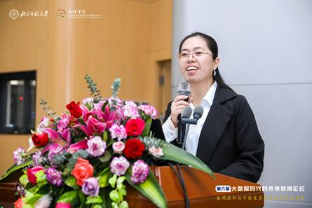 未来教育高精尖创新中心学科教育实验室常务主任李晓庆老师主持论坛