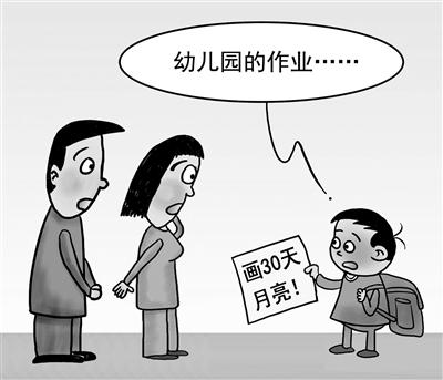 图片源于北京青年报