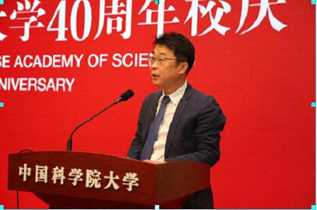 中国科学院大学经济与管理学院执行院长董纪昌主持庆祝活动