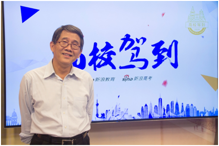 清华大学文理通识类首席教授甘阳