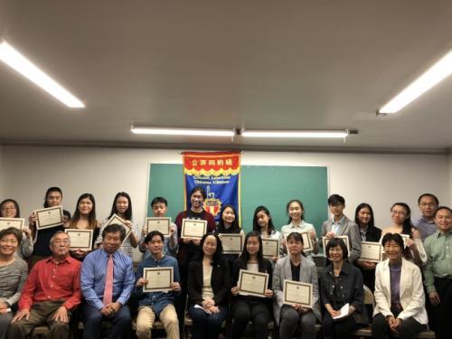 10余名华裔学生获奖。(图片来源:美国《世界日报》记者 金春香 摄)