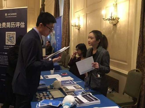 留学生人才大会在纽约举行 中领事:应多了解美国