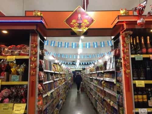阿根廷华人超市。(阿根廷华人网)