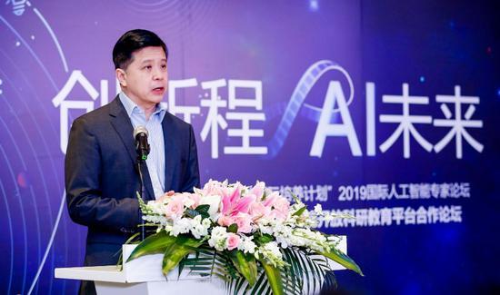 微软全球资深副总裁、微软亚太研发集团主席兼微软亚洲研究院院长洪小文