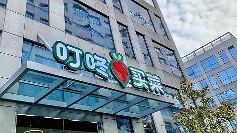 生鲜寒冬 叮咚买菜如何做到2019年GMV超50亿元?