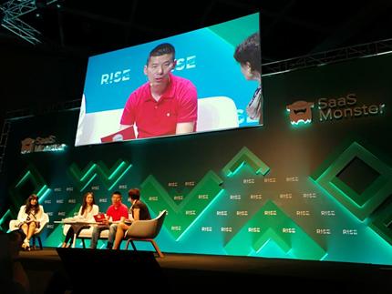 火花思维创始人兼CEO罗剑出席RISE科技峰会