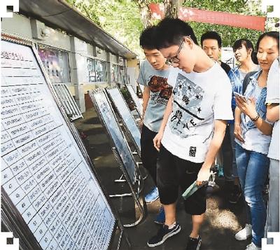 图为考生在江苏南京金陵中学考点查看考场安排。   新华社记者 孙 参摄