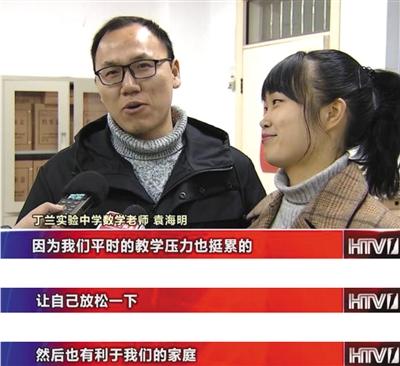 杭州台新闻截图