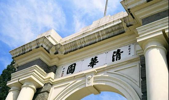 图源:清华官网