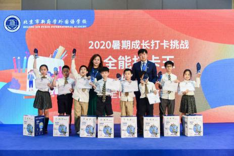 新府学2020-2021学年开学典礼:心暖心等于世界!