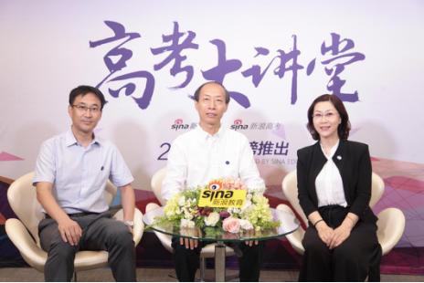 河北工业大学副校长吕志伟(中间);党委宣传部部长陈鸿雁(左3);招办副主任赵东磊(左1)