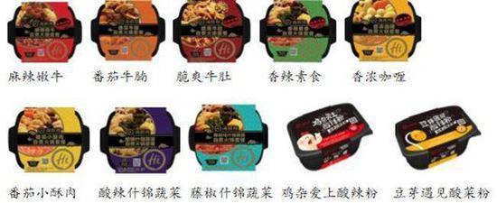 颐海2017年和2018年分别推出5款小火锅产品,来源:颐海国际官网