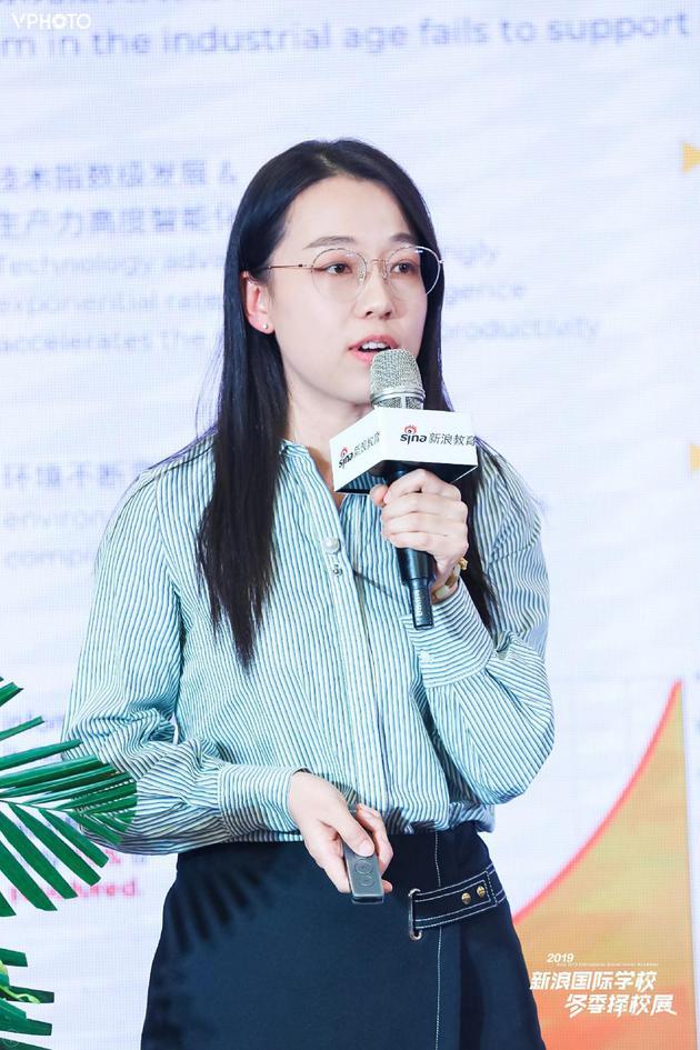 建华彩神大发快三网站-彩神app官方提雅学园招生官郑方圆