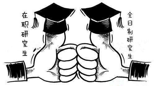 "MBA关注:对研究生培养更应该靠""质量""取胜"