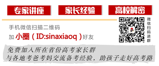 中国民航大学2019年飞行技术专业招生简章