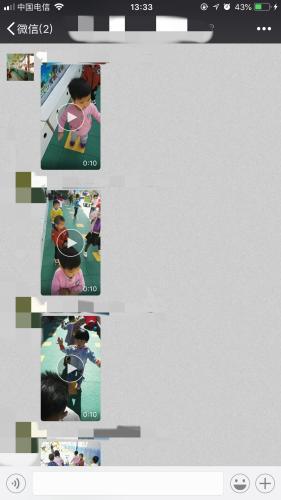 图为幼儿园老师在家长群分享孩子上课视频 手机聊天截图