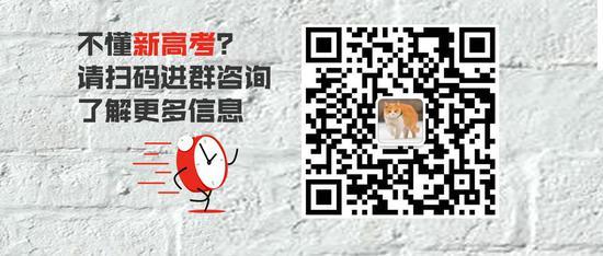 http://www.jiaokaotong.cn/gaokao/314011.html