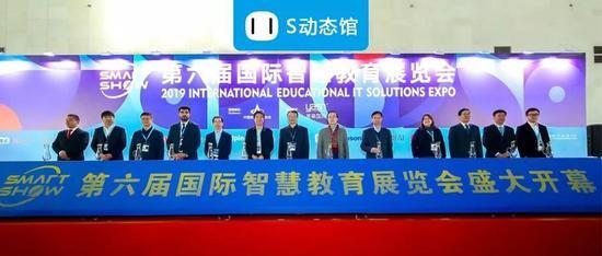第六届国际智慧教育展 用创新思
