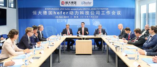 许家印主持召开恒大德国hofer动力科技公司工作会议