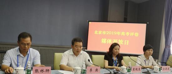 北京市2019高考评卷媒体开放日现场 摄影:牛豆豆