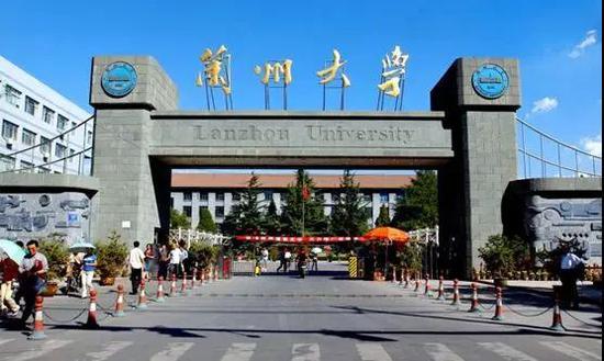 兰州大学 / 图片来源:兰州大学官网