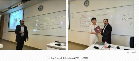 复旦MBA海外课程之以色列特拉维夫大学站圆满结束