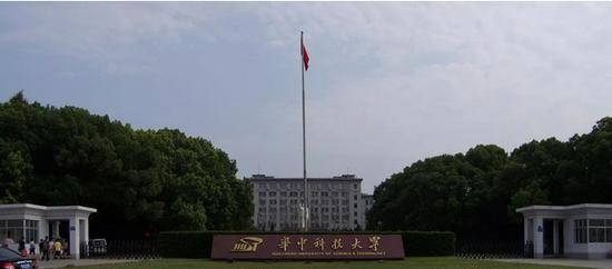 ▲华中科技大学大正门