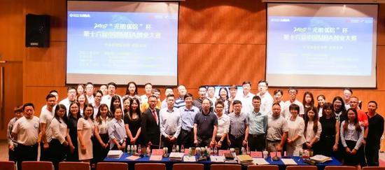 第十六届中国MBA创业大赛中东部决赛在同济落幕