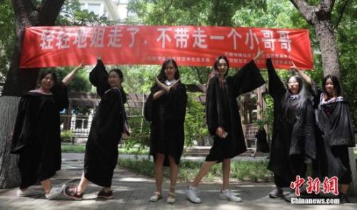 资料图:几名毕业生在北京工业大学校园内合影。中新社记者 杨可佳 摄