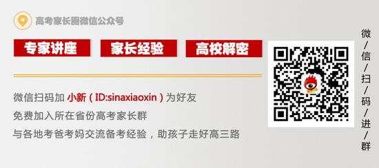 中国矿大校园井盖换新衣 每一步都有惊喜(图)18av千部