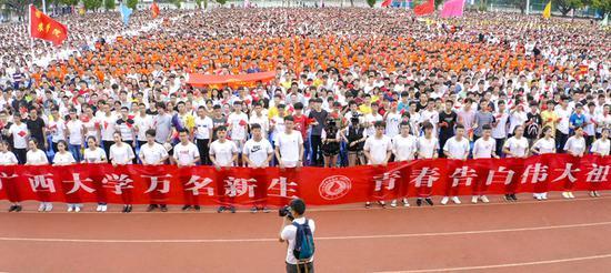 广西大学万名新生用青春告白伟大祖国(叶栓/摄)