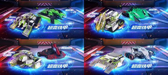 """优必选科技与《铁甲雄心Ⅱ》IP合作的""""超变铁甲""""轻格斗机器人"""