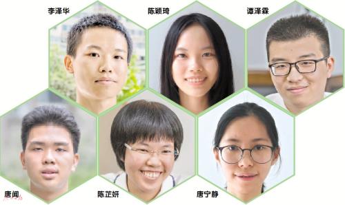 广东文理前二十名广州考生分享心得