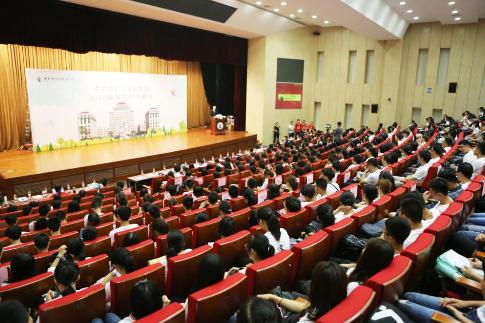 9号彩票,中央财经大学大发快3是真的吗_快3邀请码_app-举办2018级新生开学典礼
