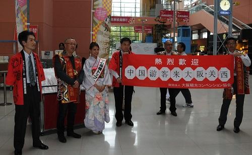 日关西机场地铁中国国庆节前恢复 旅游业放心了