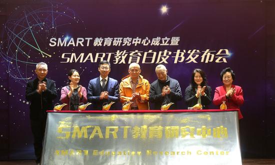 SMART教育研究中心成立:聚焦孩子未来核心素养教育