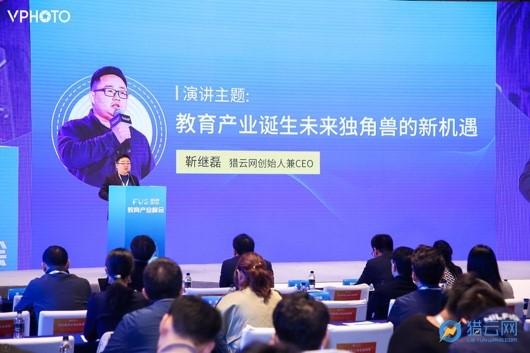 靳继磊 猎云网创始人兼CEO