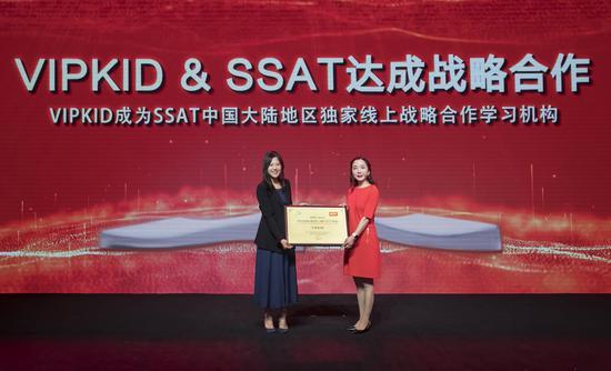 VIPKID與SSAT達成戰略合作 攜手開發素質教育課程