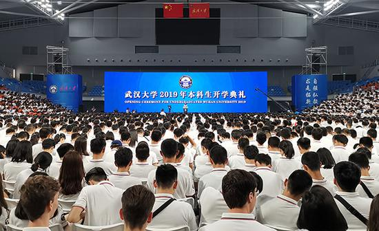 9月8日,武汉大学举行本科生开学典礼。视觉中国 图