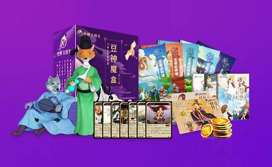 豆神魔法世界系列產品