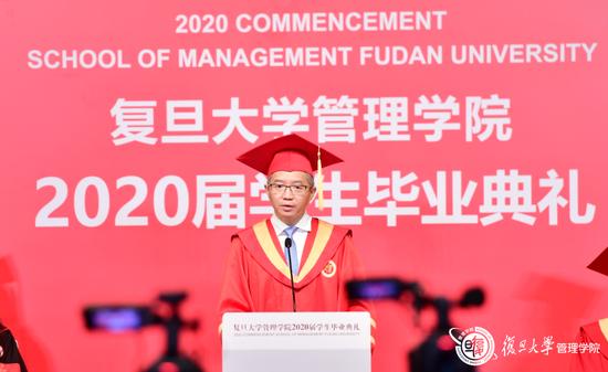 复旦大学管理学院2020届学生毕业典礼举行