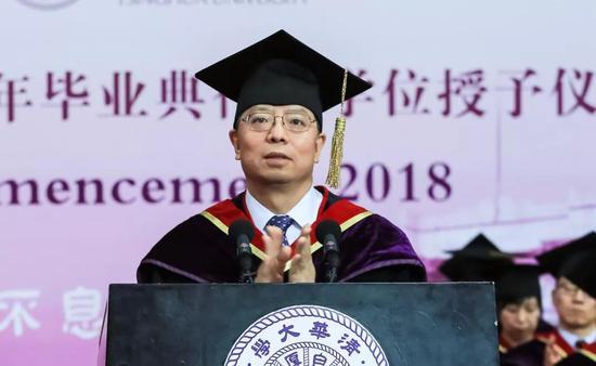清华大学2018年本科生毕业典礼:用一生去追寻意