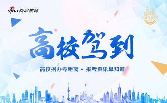 预告:中国科大招生政策解读 适合哪类考生报考?