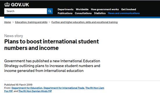 3月16日,英国政府官网发布的全新《国际教育战略纲要》