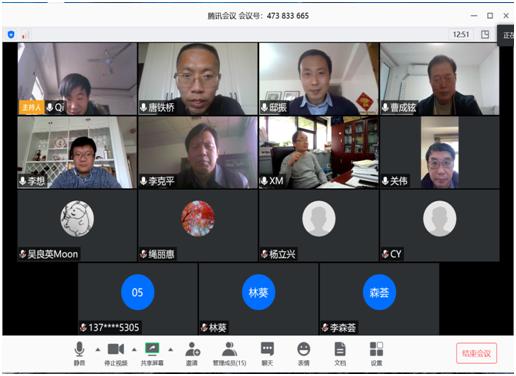 北京交通大学首场博士学位论文线上视频答辩顺利举行